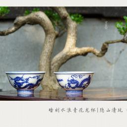文人茶室|隐山清玩晓花窑新品 暗刻水浪青花龙杯 画工精致 手感舒适