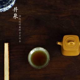 栖隐设计 黄娇全手 井泉 优质段泥 180cc 敦古宜茶