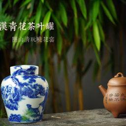 隐山清玩晓花窑 庚子夏新品 五百罗汉青花茶叶罐 高14cm