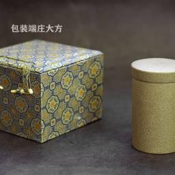栖隐出品 双十一 回馈 原矿青灰砂 素雅水杯 送礼自用均价 高13cm 360cc